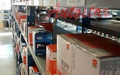 AB Autostar - Le magasin